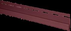 """Сайдинг Планка """"финишная"""", 3660 мм, цвет Гранатовый"""
